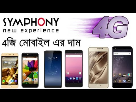 Symphony 4G Mobile Price In Bangladesh 2018 | 4G Smartphone In BD