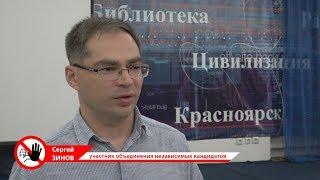 Сергей ЗИНОВ. (Краткое интервью)