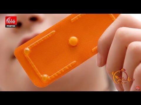 تعرفي على موانع استعمال حبة منع الحمل الطارئة Youtube