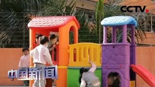 [中国新闻] 协同奋进 共创繁荣 澳门居民:稳稳的幸福 | CCTV中文国际