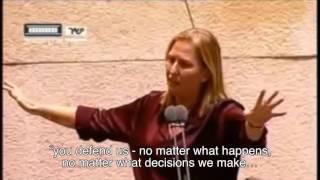 Tzipi Livni: Jews are a People