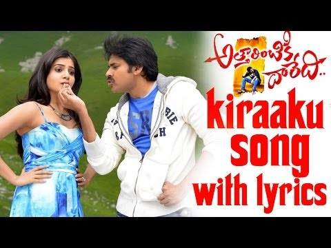 attarintiki-daredi-songs-w/lyrics---kirraku-kirraku-song---pawan-kalyan-samantha-dsp