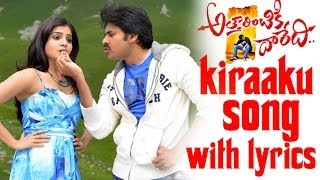 Attarintiki Daredi Songs W/Lyrics - Kirraku Kirraku Song - Pawan Kalyan Samantha DSP