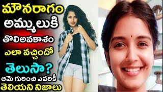 Unknown Facts About Mouna Ragam Serial Heroine Ammulu Real Life Storymounaragam