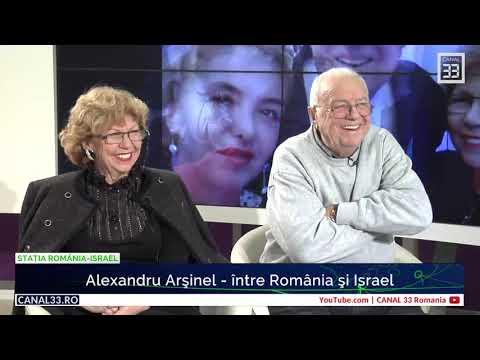Alexandru Arșinel - amintiri despre Stela Popescu și Israel - la Canal 33