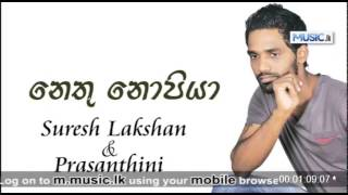 Nethu Nopiya - Suresh Lakshan ft Prashanthi
