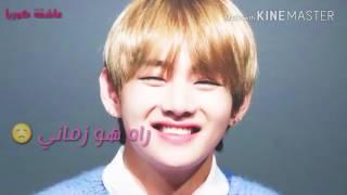 داني ديتو _ BTS _ Kim Taehyung