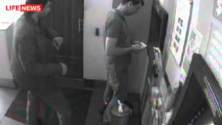 видео Как вернуть средства, украденные с банковской карты