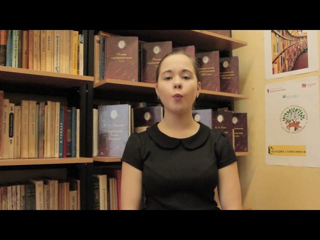 Изображение предпросмотра прочтения – АнастасияСухорукова читает произведение «Неопалимая купина» М.А.Волошина