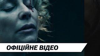 Без сну | Офіційне відео | HD