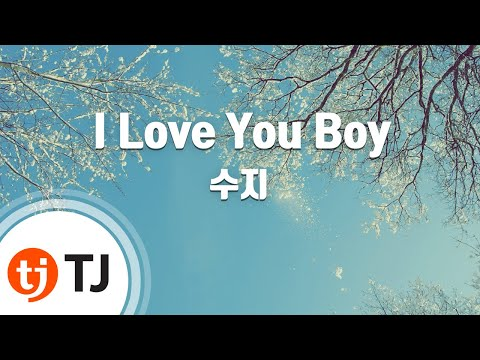 [TJ노래방] I Love You Boy(당신이잠든사이에OST) - 수지() / TJ Karaoke