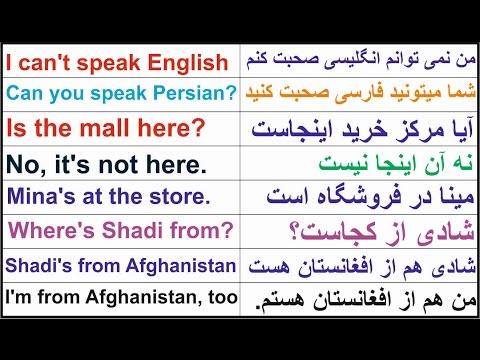 ,آموزش,-محاوره,-انگلیسی-,به-فارسی,درس-7