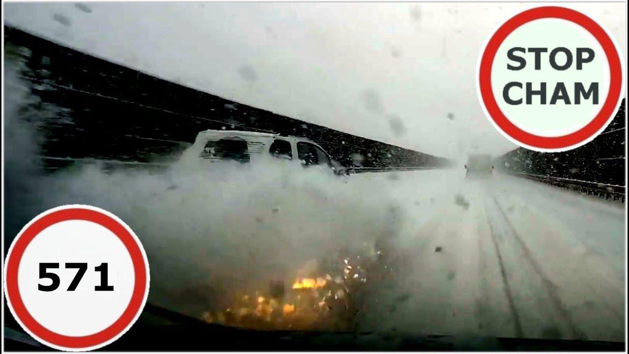 Stop Cham #571 - Niebezpieczne i chamskie sytuacje na drogach