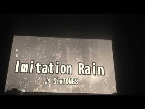 Rain ストーンズ imitation 【全曲レビュー】SixTONES(ストーンズ)