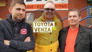 Toyota Venza - Большой тест-драйв (б/у) / Big Test Drive (videoversion)