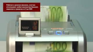 DoCash 3050 SD-UV счетчик банкнот в OFFICE-WORLD.RU(, 2012-11-07T12:59:30.000Z)