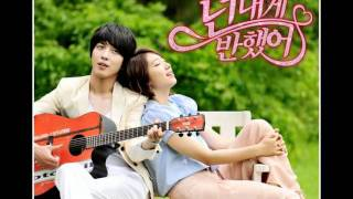Hearstrings OST - So Give me a Smile - Park Shin Hye / Jung Yong Hwa
