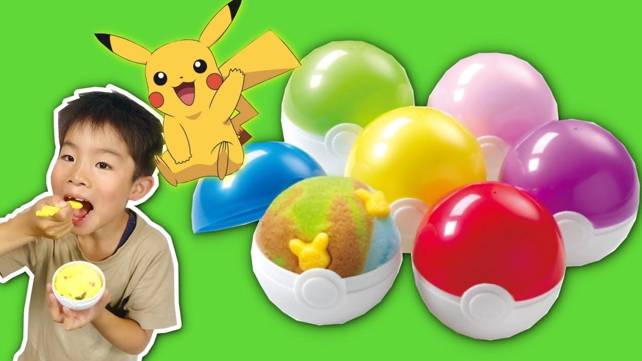 【ポケモン】モンスターボールのアイスクリームを、サーティワンでお買い物♡ マスターセット すごろく お出かけ