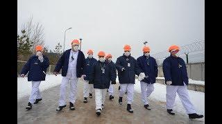 Экспертная миссия МАГАТЭ(С 16 по 18 ноября на Чернобыльской АЭС проходит экспертная миссия МАГАТЭ. Тема: Повторное использование и..., 2016-11-17T14:15:55.000Z)
