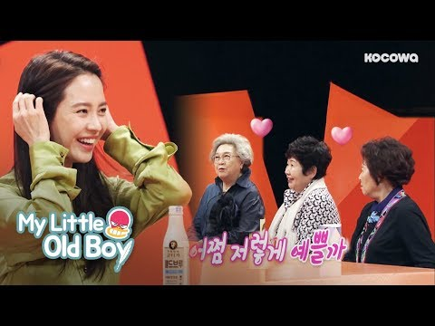 "Song Ji Hyo, The Ace of ""My Little Old Boy"" [My Little Old Boy Ep 79]"