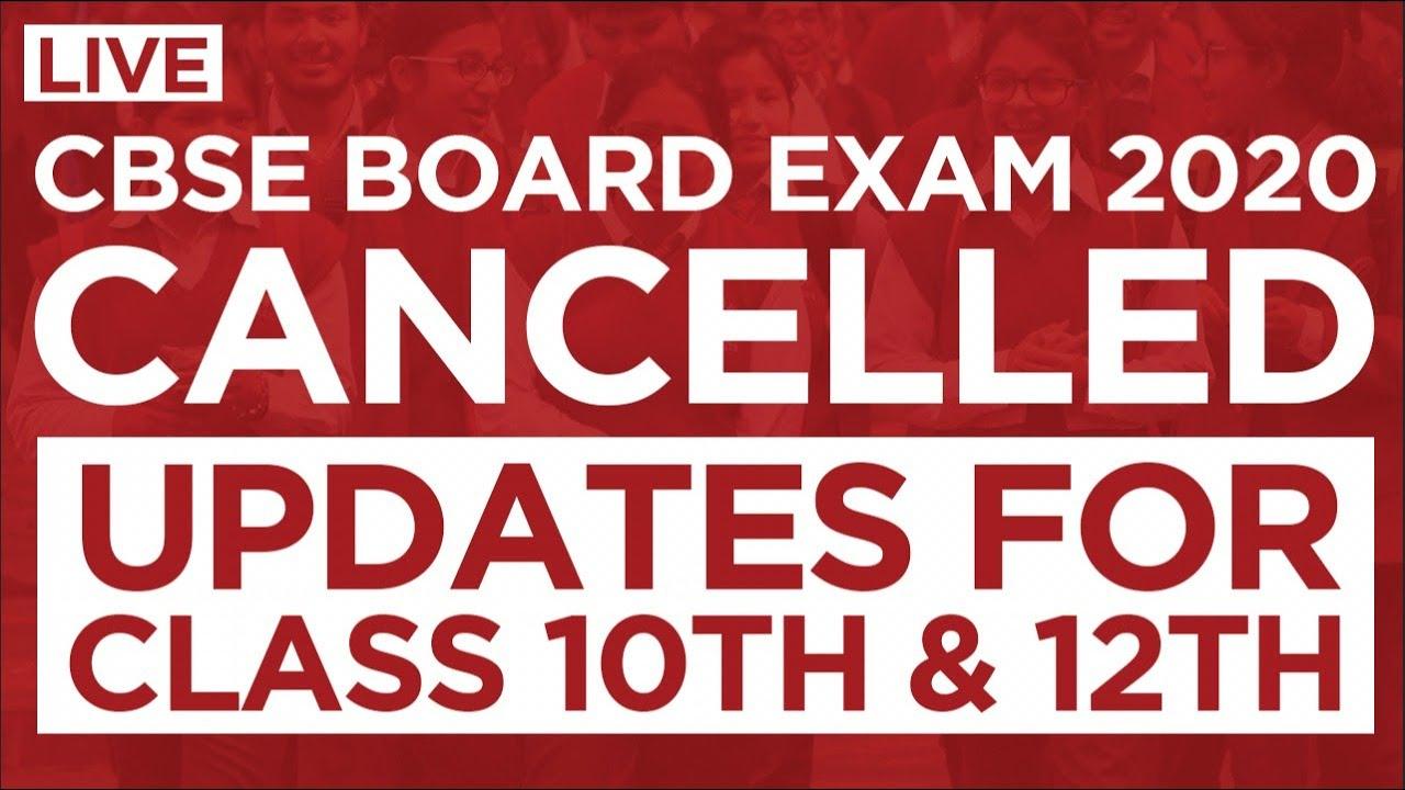 CBSE Board Exam 2020 Cancelled: 1 से 15 जुलाई के बीच होने वाली 10वीं और 12वीं की परीक्षाएं Cancel - watch video