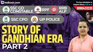 ALP CBT 2 | SSC GD 2018 | CPO | Story of Gandhian Era - 2 | Important for RPF SI Paper 2019