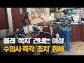 야동왕국 일본의 비밀 (성평등 교육의 함정) - YouTube