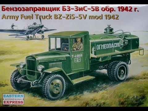 Автомобили Советской Армии, 1946 1991
