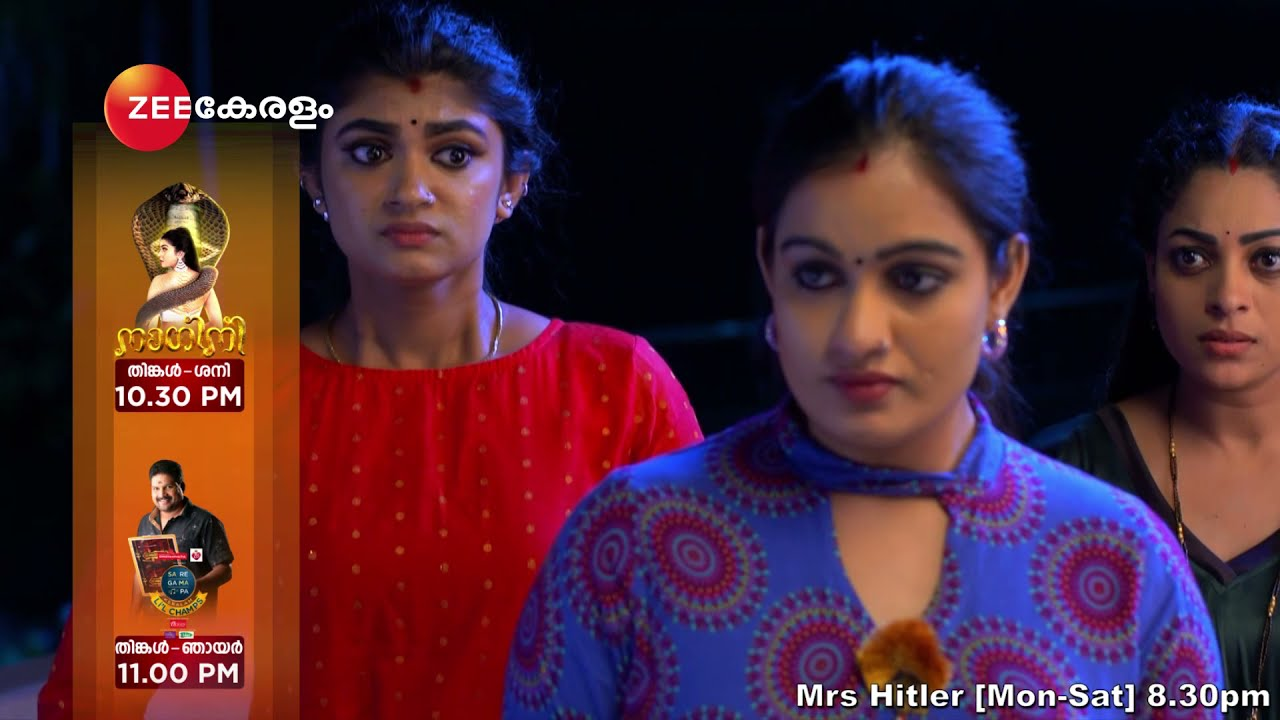 Mrs.Hitler - മിസിസ് ഹിറ്റ്ലർ - Monday - Saturday, 8.30 PM - Zee Keralam