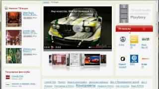 Другие сайты МТС: Обзор Omlet.ru (10/12)