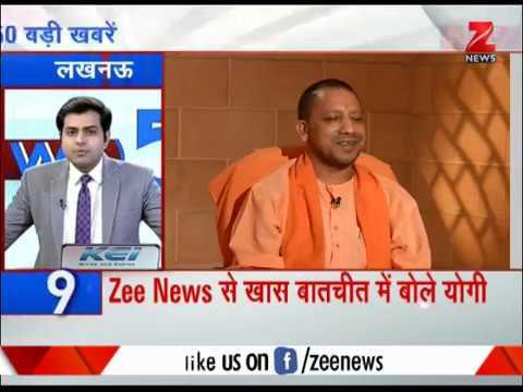 UP CM Yogi to visit Azamgarh today  यूपी सीएम योगी आज जाएंगे आजमगढ़