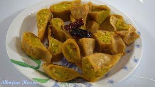 Fara, Pitha Recipe, Desi Momos Recipe, Chana Dal Fried Fara, Gojha Low Oil Recipe