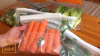 افضل طريقة لحفظ الخضروات لاطول فتره ممكنة ..تعرف عليها☝🏻