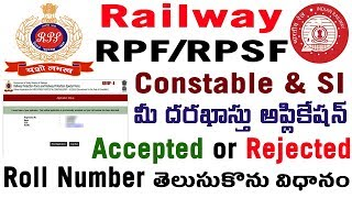 How to Check RPF RPSF SI Constable Application Status Roll Number RPF SI Constable Exam Hall ticket