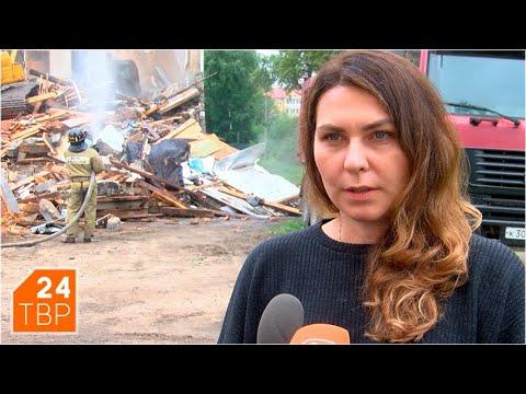 В Краснозаводске сносят аварийные дома | Новости | ТВР24