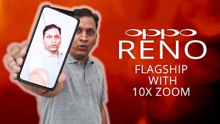 OPPO RENO Unboxing 10X ZOOM | Camera Madness