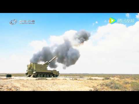 China's NORINCO Defence Products