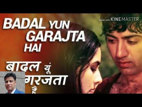 Badal Yun Garajta Hai l Betaab 1983 Song l Shabbir Kumar, Lata Mangeshkar