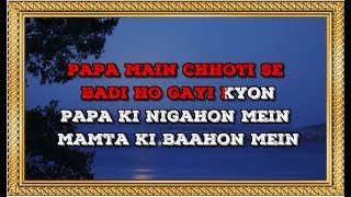 Papa Main Chhoti Se Badi Ho Gayi Kyon - Karaoke