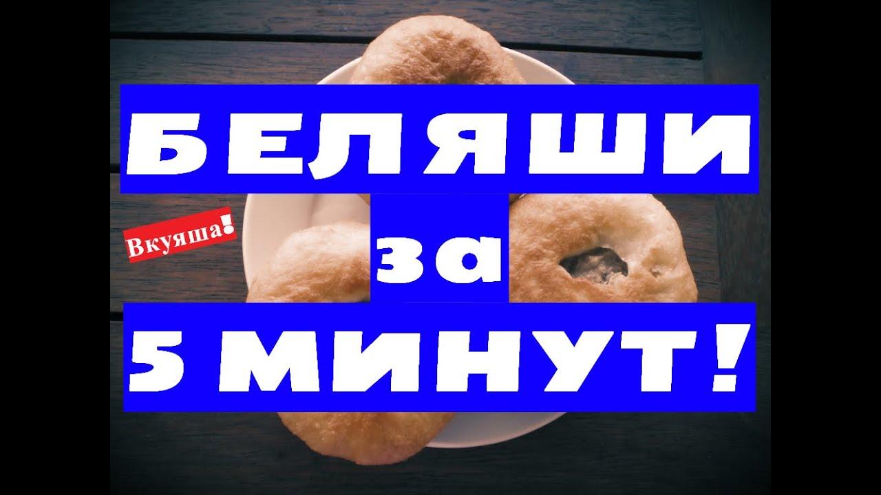 Рецепт рыбы трески в духовке с картошкой
