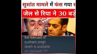 Is sushant Singh death livetelecast of darkweb available ? Advocate Vibhor anand is saying true ??