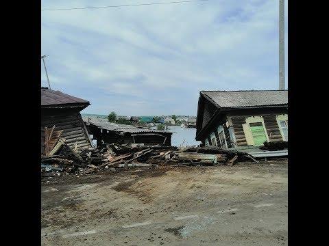 Наводнение в Иркутской области. Тулун сегодня, 2 июля 2019 года.