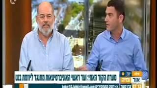 החברה הישראלית לא מעוניינת שארגונים פוליטים יקבלו מקום ומימון באקדמיה