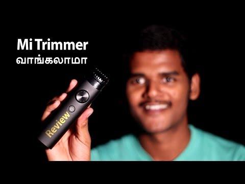 Mi Beard Trimmer Honest Review in Tamil