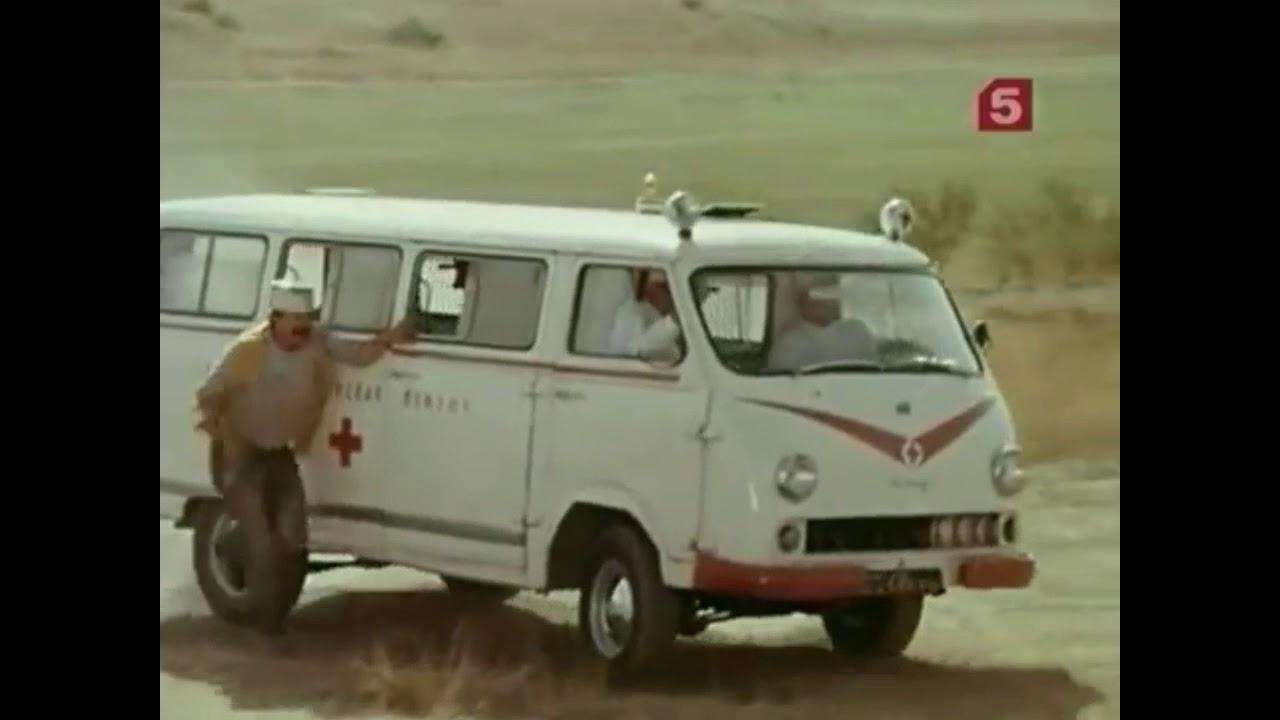 Термометр 1976 Фильм про трех грузинов