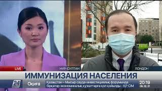 Миру угрожает до 4 тысяч вариаций коронавируса