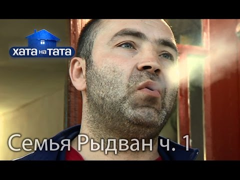 знакомство тата рн н новгород