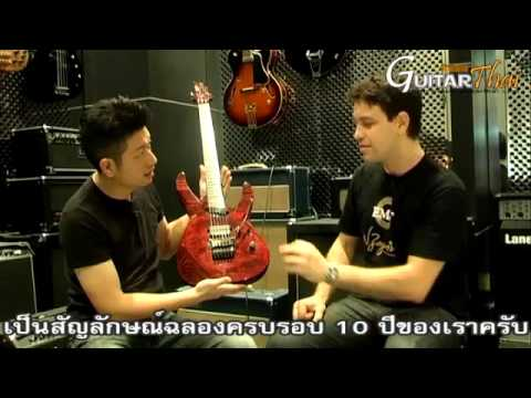 Márcio Zaganin (Tagima Guitar Builder) Interview by www.Guitarthai.com