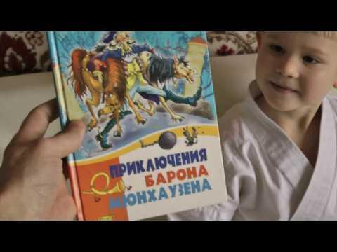 Ребенок читает в 5 лет как взрослый!