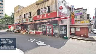 송파구 가락동 가락쌍용1차 501동 매매 13억 2,0…